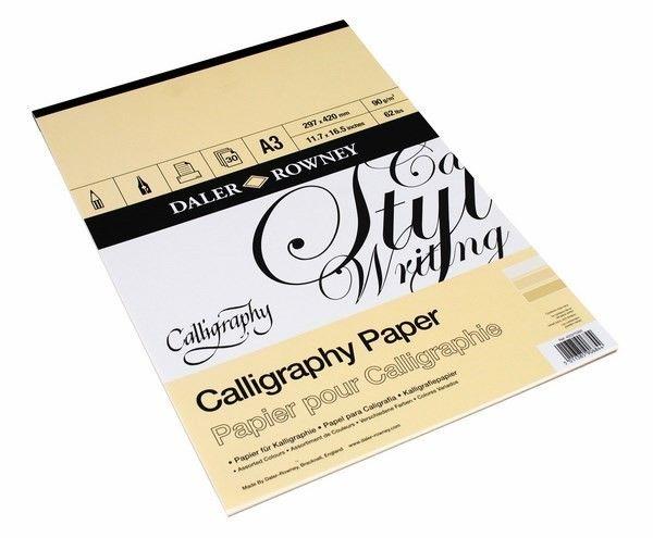 Альбом д/каллиграфии А3 30л CALLIGRAPHY склейка 90г/м2