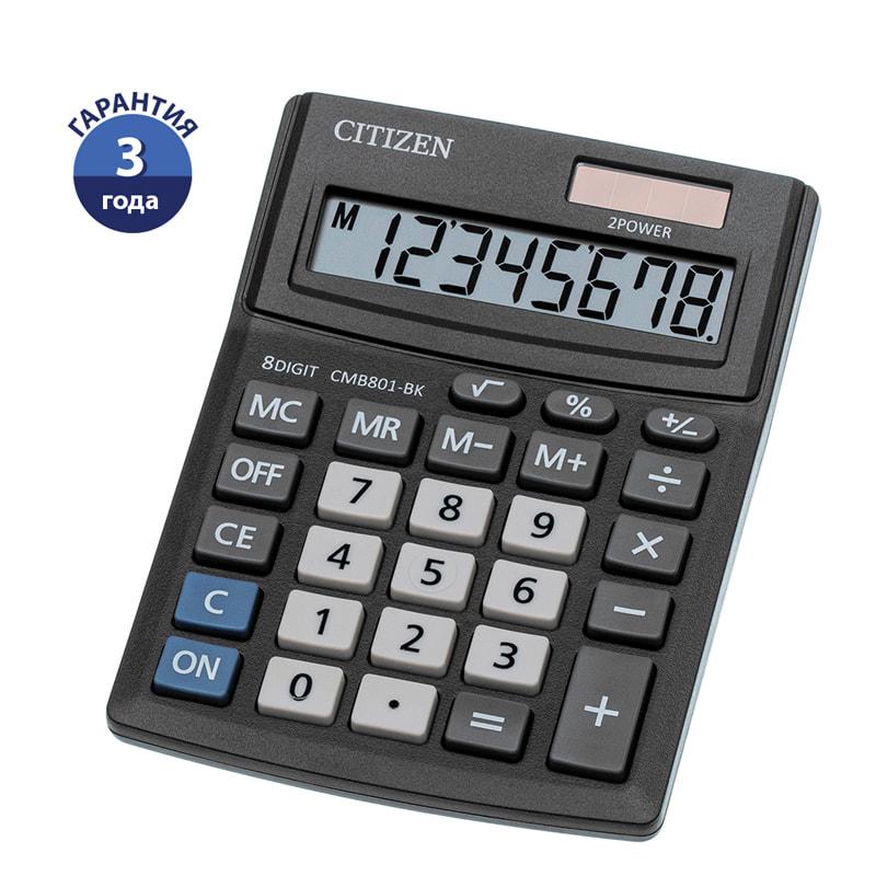 Калькулятор 8 разр. CITIZEN черный 100*136*32мм