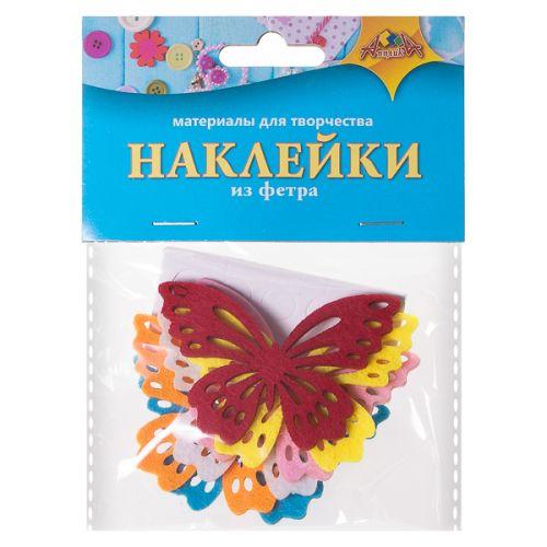 Наклейки из фетра Бабочка