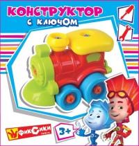 Конструктор Паровоз с ключом Фиксики