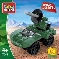 Конструктор Армия: БТР 20дет.