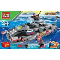 Конструктор Армия: подводная лодка с фигуркой