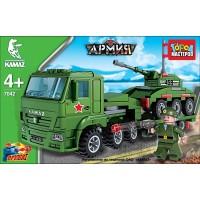 Конструктор Камаз: перевозчик с танком с фигуркой 185дет