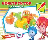 Конструктор Трактор с ключом Фиксики