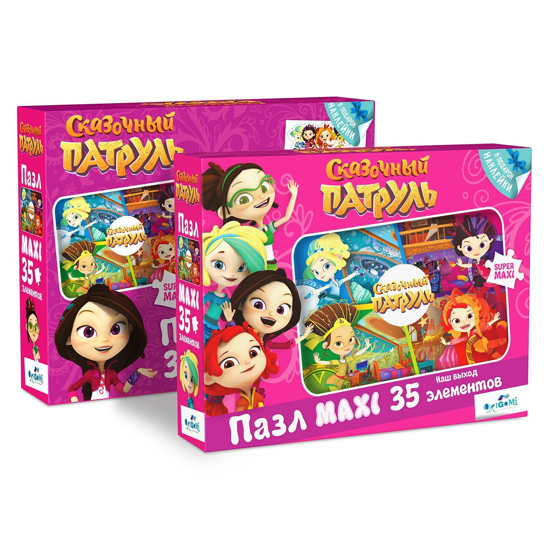 Пазл 35 Origami Super maxi 03916 Наш выход + наклейки