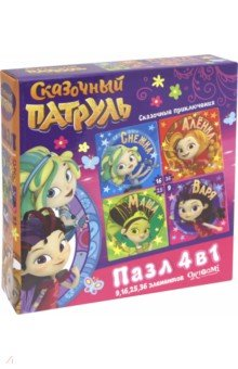 Пазл 9-16-25-36 Origami 03918 Сказочные приключения +наклейки