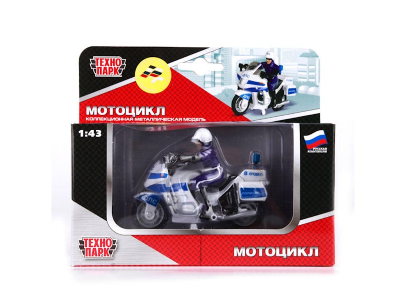 Мотоцикл металл 7см, с фигуркой