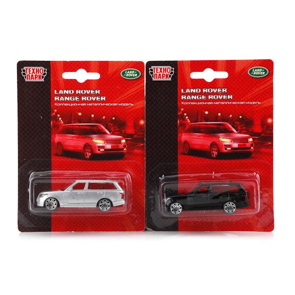 Машина Land Rover/Range Rover 7,5см метал