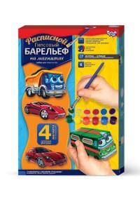 Творч Барельеф Расписной гипсовый малый Машинки