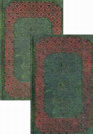 Война и мир: Комплект из 2 книг