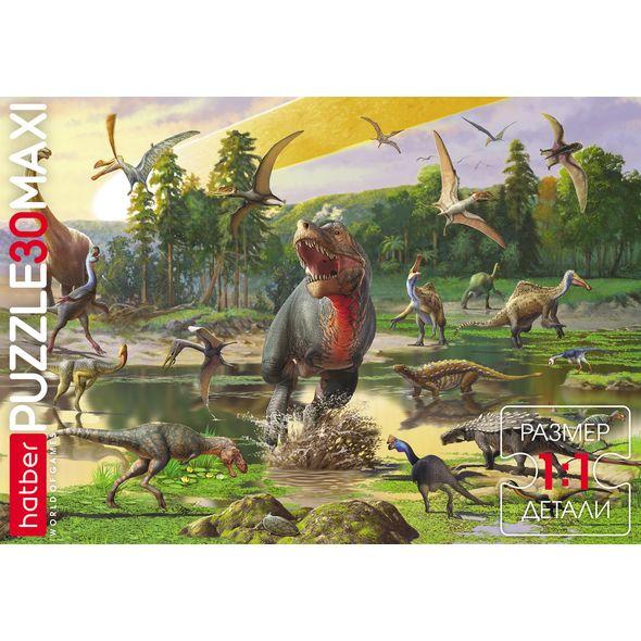 Пазл Maxi 30 Эра динозавров