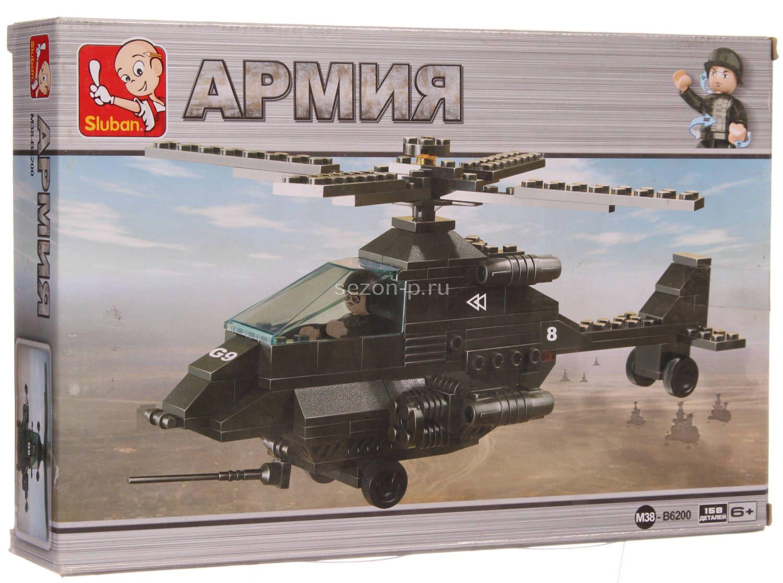 Конструктор Армия: Ракетная атака (вертолет с ракетами, 158 дет.)