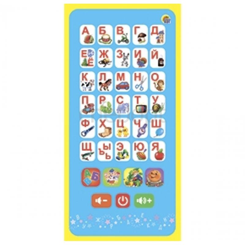 Телефон музыкальный Веселая азбука