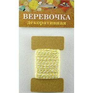 Веревка двухцветная желтая с белым