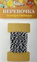 Веревка двухцветная черная с белым