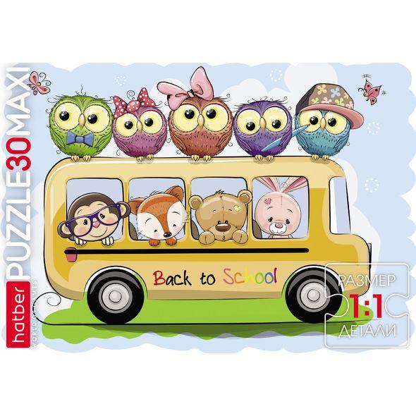 Пазл Maxi 30 Веселый автобус