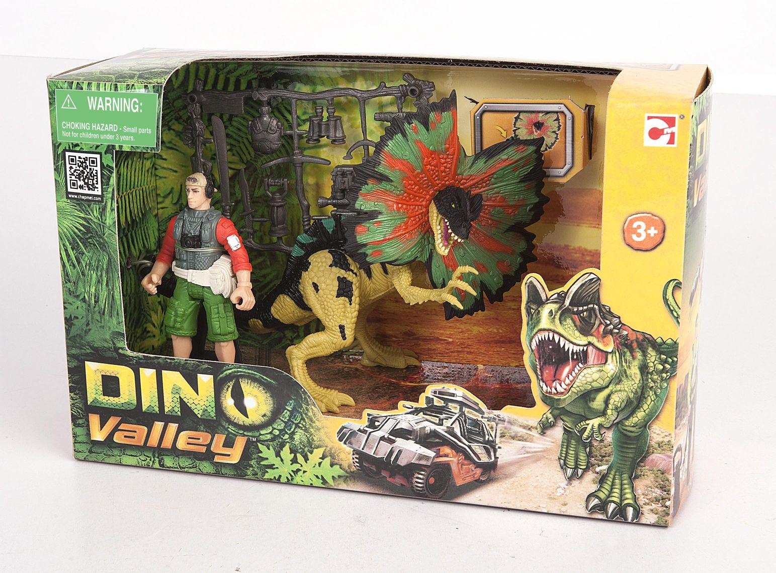 Набор Динозавр Ютараптор и охотник со снаряжением
