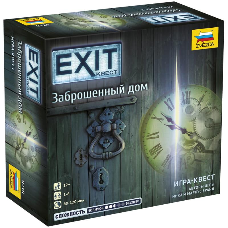 Настольная Exit. Заброшенный дом