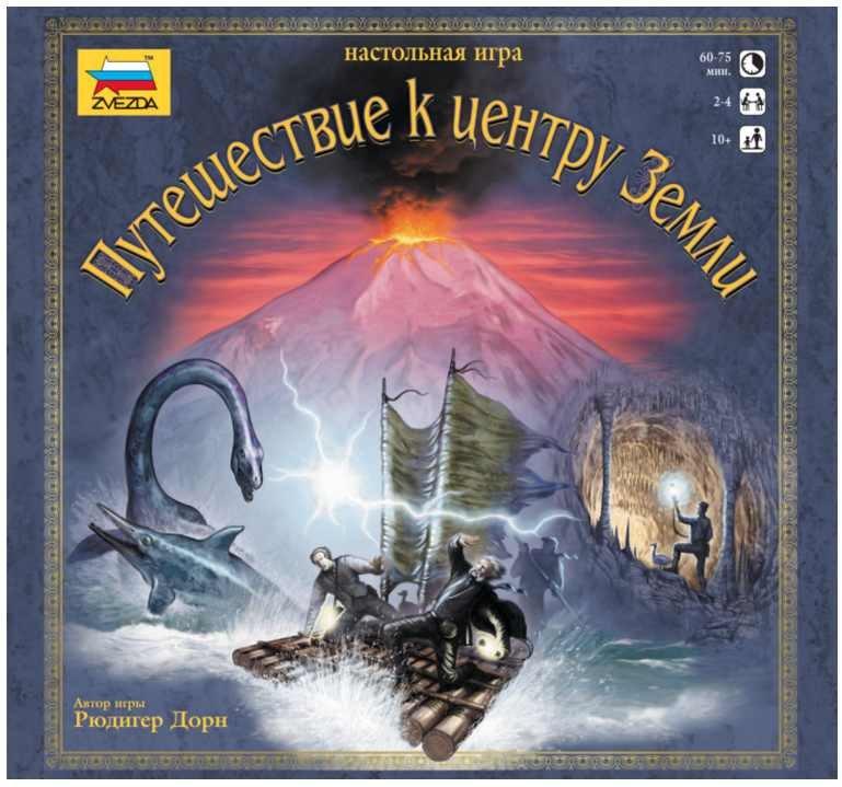 Игра Настольная Путешествие к центру Земли