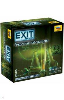 Игра Настольная Exit. Секретная лаборатория