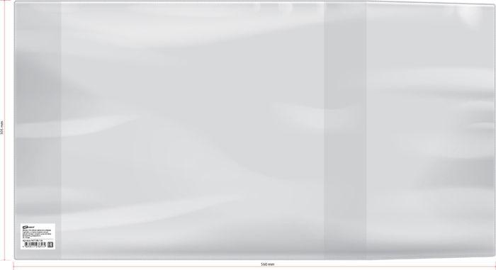 Обложка А4 для журнала прозрачная 120мкр 300*450