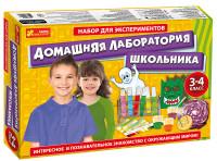 Набор для экспериментов Домашняя лаборатория школьника. 3-4 классы