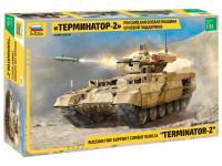 Сборная модель Российская боевая машина огневой поддержки Терминатор-2