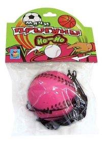Мячи Прыгуны Йо-йо