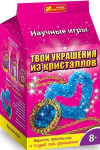Набор для экспериментов Научные игры Твои украшения из кристаллов