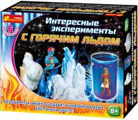 Набор для экспериментов Интересные эксперименты с горячим льдом