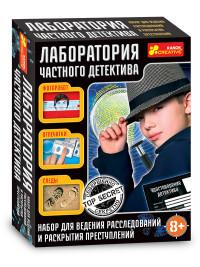 Набор для экспериментов Лаборатория частного детектива