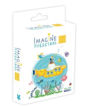 Игра Настольная Imagine Представь 2.0