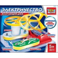 Конструктор электронный Взлетающий диск 1 схема, 6 дет.