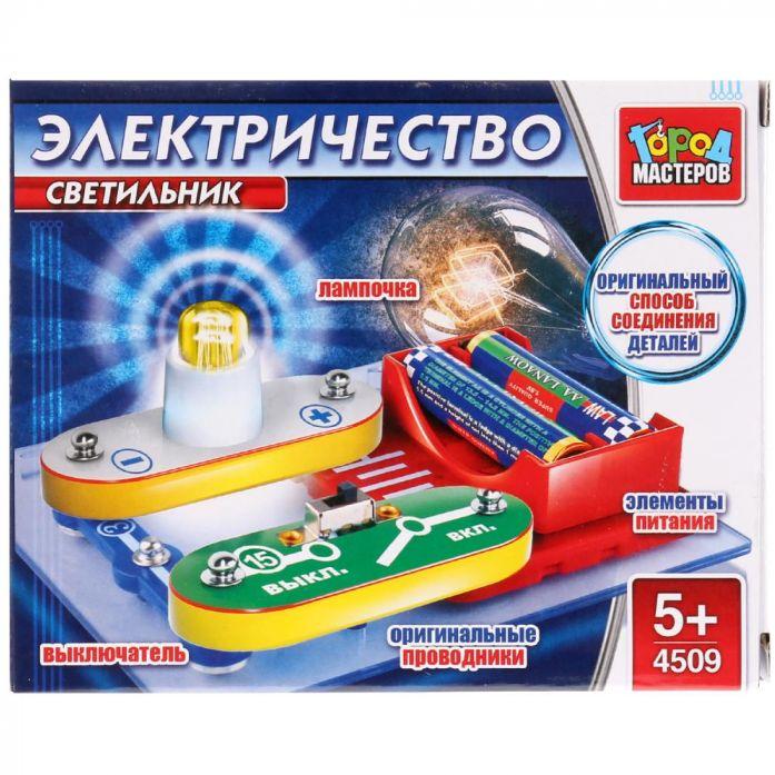 Конструктор электронный Светильник 1 схема, 5 дет.