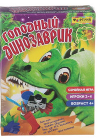Игра Настольная Голодный динозаврик