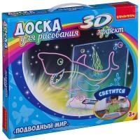 Творч Доска для рисования с 3D эффектом Подводный мир