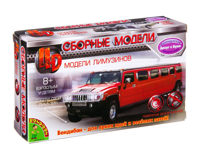 Сборная модель 4D Автомобиль Limousine Rolls-Royce пласт