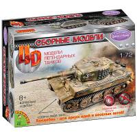Сборная модель 4D Танк 1:72 пласт