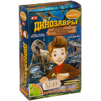 Набор для исследования Динозавры 2 в 1