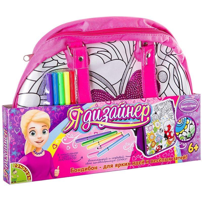 Творч Раскрась сумку Я дизайнер с бабочкой и пайетками