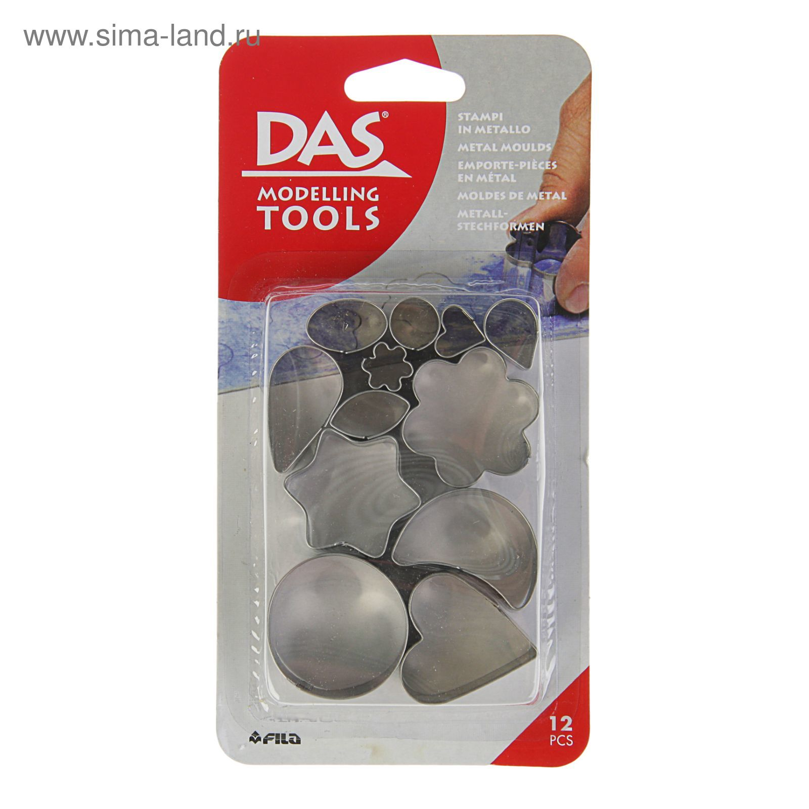 Набор формочек металлич. 12шт DAS Metal Moulds