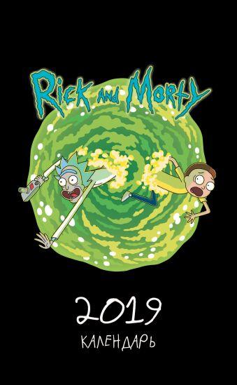 Календарь настольный 2019 (вертикальный)