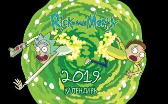 Календарь настольный 2019 (горизонтальный)