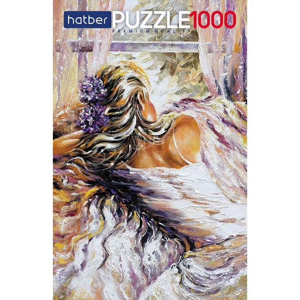 Пазл 1000 Lilac dreams