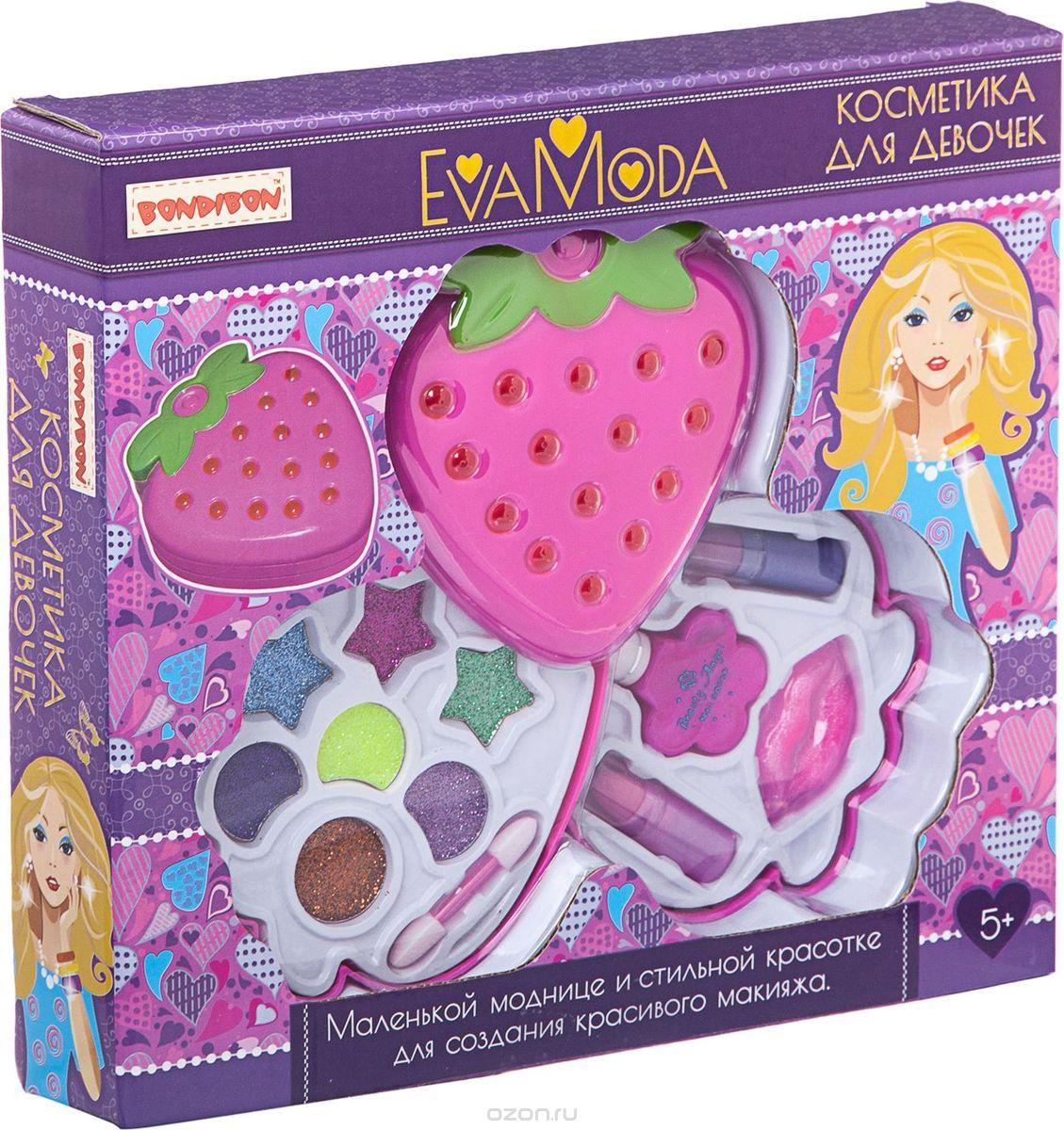Набор детской декоративной косметики Bondibon Eva Moda Косметичка-ягодк