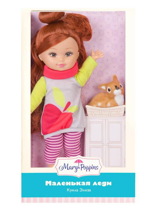 Кукла Элиза Мой милый пушистик 26см олененок.