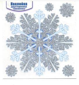 Наклейка 080.495 Снежинка двусторон глит