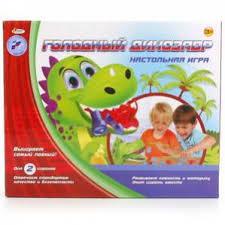 Игра Настольная Голодный динозавр