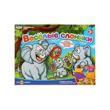 Игра Настольная Веселые слоники