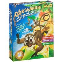 Настольная Обезьянки-акробатки